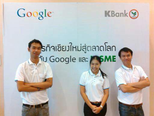 ร่วมจัดงาน Google Go-Online เชียงใหม่